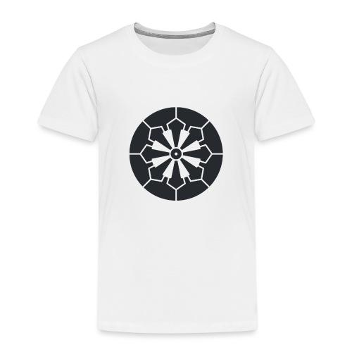Sanja Matsuri Komagata mon dark grey - Kids' Premium T-Shirt