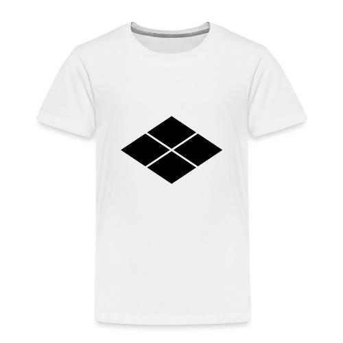 Takeda kamon Japanese samurai clan - Kids' Premium T-Shirt