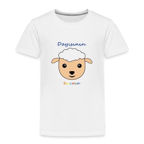 Dayisinin Kuzusu Onkel Nefe - Kinder Premium T-Shirt