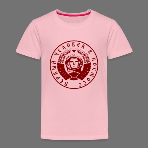 Cosmonaut 1c red - Kids' Premium T-Shirt
