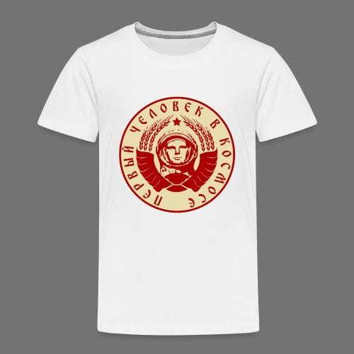 Cosmonaut 2c - Kids' Premium T-Shirt