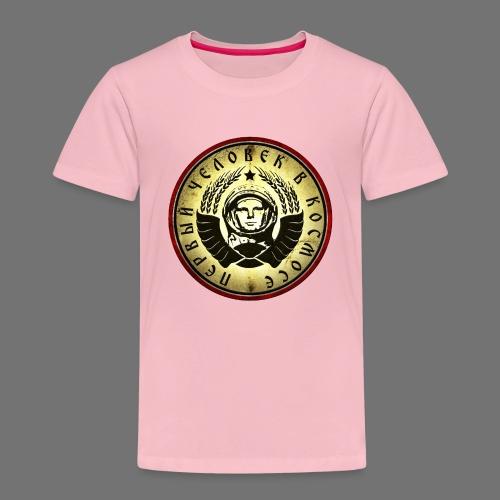 Cosmonaut 4c retro - Kids' Premium T-Shirt
