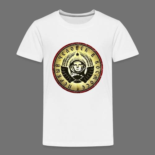 Kosmonauta 4c retro (oldstyle) - Koszulka dziecięca Premium