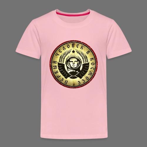 Cosmonaut 4c retro (oldstyle) - Kids' Premium T-Shirt
