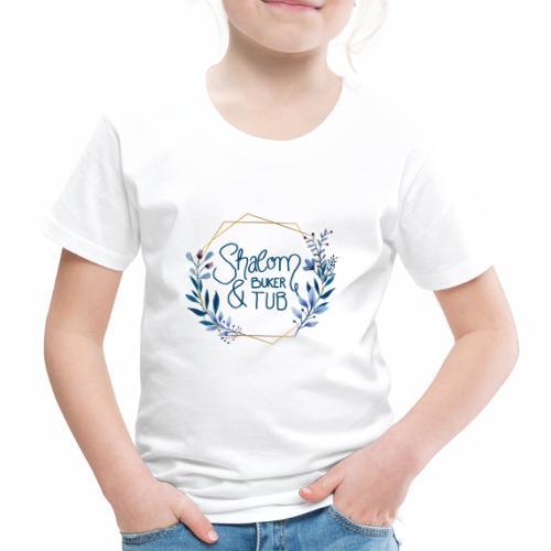 Shalom Buker Tub - Kids' Premium T-Shirt