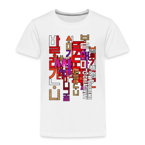 Hangul - T-shirt Premium Enfant