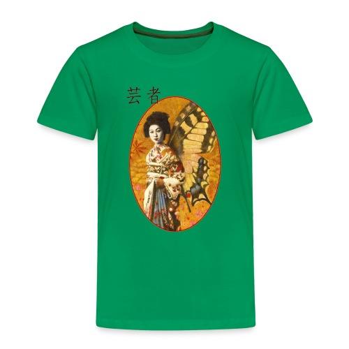 Vintage Japanese Geisha Oriental Design - Kids' Premium T-Shirt