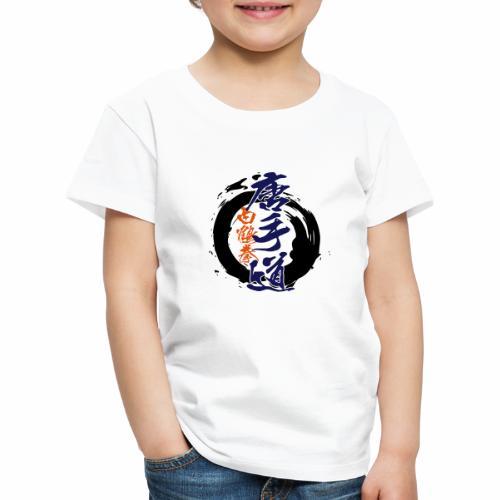 enso karatedo - Kinder Premium T-Shirt