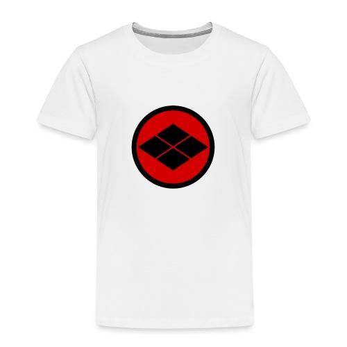 Takeda kamon Japanese samurai clan round - Kids' Premium T-Shirt