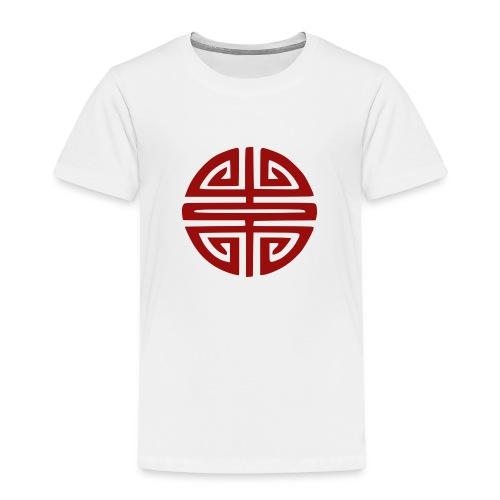 Symbole Bonheur Vietnam - T-shirt Premium Enfant
