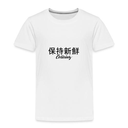 Colicinz Design - Kids' Premium T-Shirt
