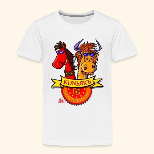 konyak by baschmakoff - Kinder Premium T-Shirt
