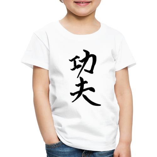 Kung Fu (chin.) - Kinder Premium T-Shirt