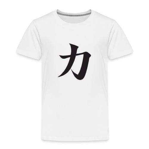 Katana - T-shirt Premium Enfant