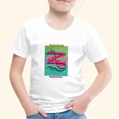 Zeniel - Kinder Premium T-Shirt