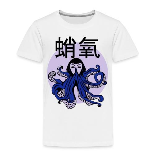 Octopus Oxygen - Kids' Premium T-Shirt