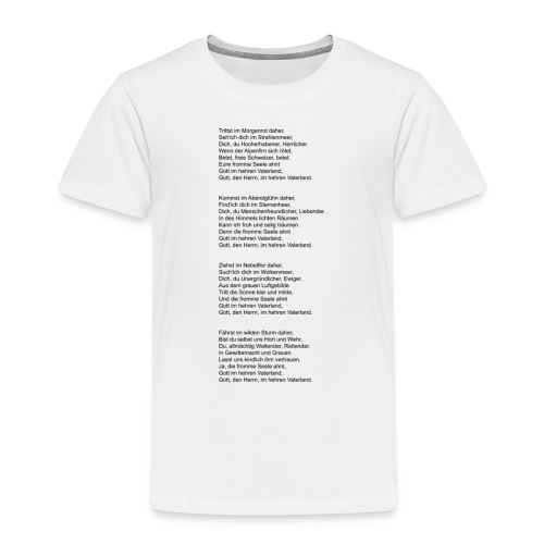 Schweizer Nationalhymne_schwarz - Kinder Premium T-Shirt