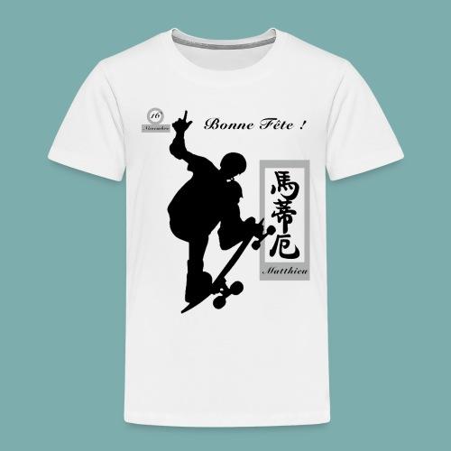 Bonne Fête Matthieu ! - T-shirt Premium Enfant