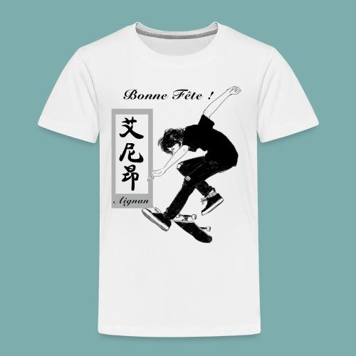 Bonne fete Aignan. - T-shirt Premium Enfant