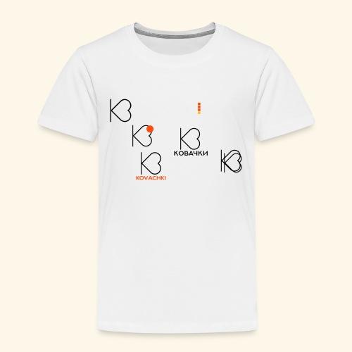 Kovachki - Camiseta premium niño