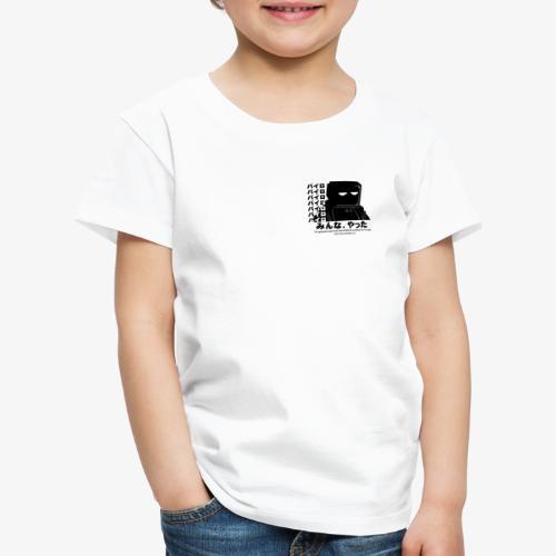 Pyro - Kids' Premium T-Shirt