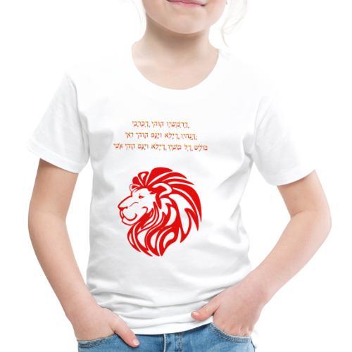 Löwe mit aaronitischem Segen - Kinder Premium T-Shirt