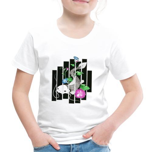 catfish - Kids' Premium T-Shirt
