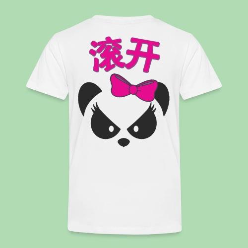 Sweary Panda - Kids' Premium T-Shirt