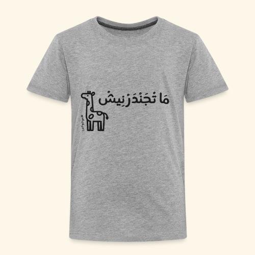 Lang hals nr. 7 - Børne premium T-shirt