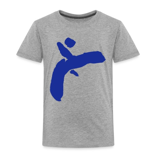 Martial Arts Kick - Slhouette Minimal Wushu Kungfu - Kids' Premium T-Shirt