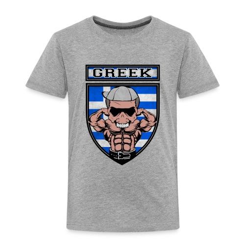 Greek Muscle. Greek Fighter Power. Greek Flag - Kinder Premium T-Shirt