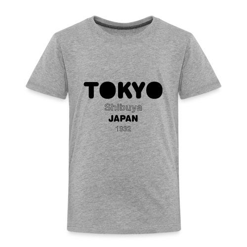 Tokyo JAPAN - T-shirt Premium Enfant
