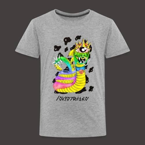 serpentaire multi-color - T-shirt Premium Enfant