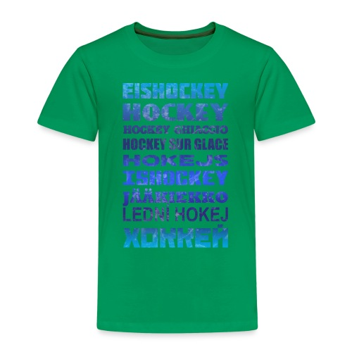 Ice Hockey Languages - Kids' Premium T-Shirt