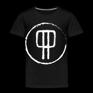 P P. PolskiPies. - Premium-T-shirt barn