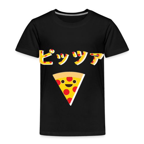 Pizza? Pizza! - Kids' Premium T-Shirt