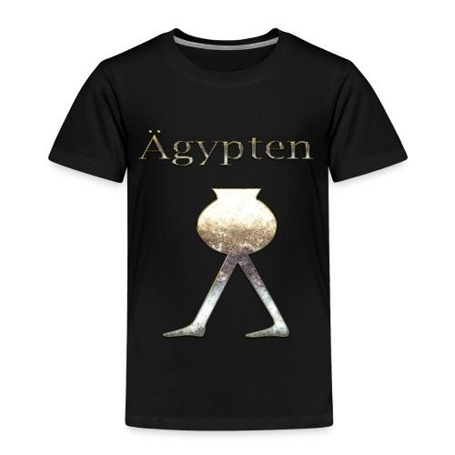 Ägypten 9 - Kinder Premium T-Shirt