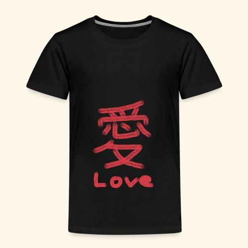 ai Love - Kinder Premium T-Shirt