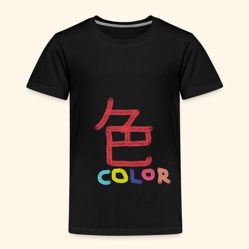iro Color - Kinder Premium T-Shirt