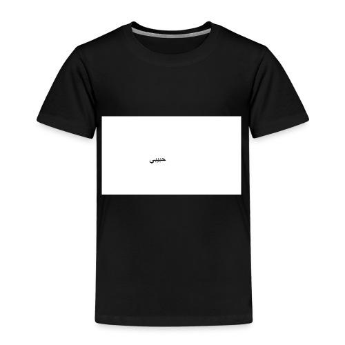 Diapositive1 - T-shirt Premium Enfant