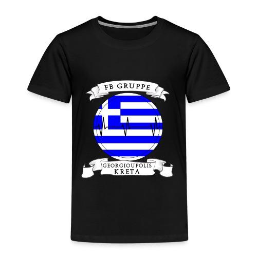 Georgioupolis/Kreta Motiv 1 - Kinder Premium T-Shirt