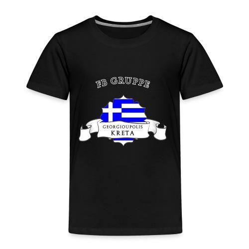 Georgioupolis/Kreta Motiv 2 - Kinder Premium T-Shirt