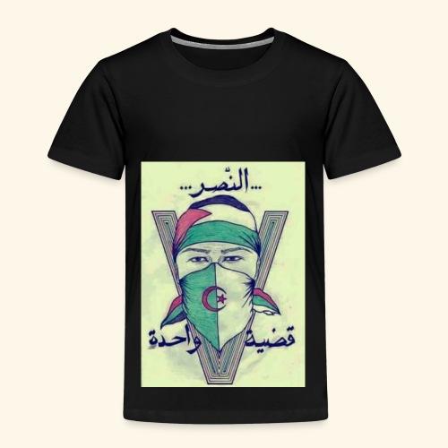 Mark Smith - T-shirt Premium Enfant