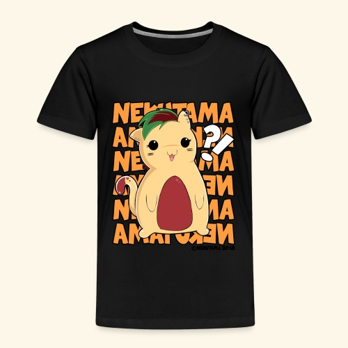 Nekutama Katze - Kinder Premium T-Shirt