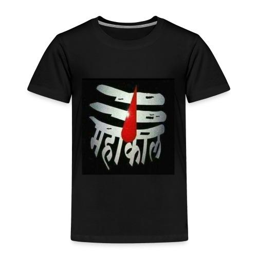 Mahakaaal - Kids' Premium T-Shirt