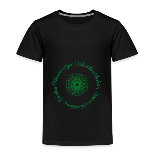 Les Chakras - T-shirt Premium Enfant