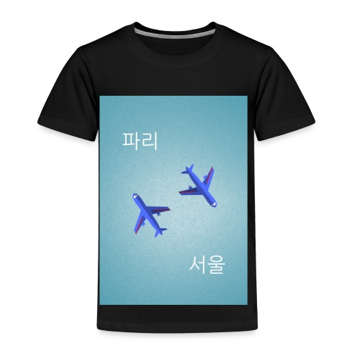 Paris Seoul - T-shirt Premium Enfant