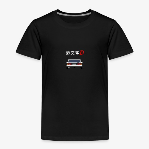 Initial D - Trueno - T-shirt Premium Enfant