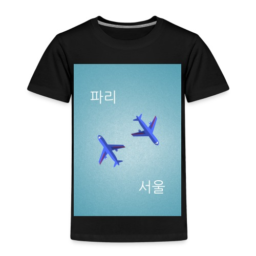 Paris Seoul - T-shirt Premium Enfant