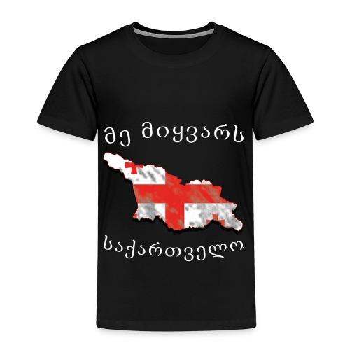 Ich liebe Georgien - Kinder Premium T-Shirt